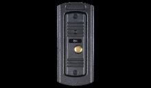Установка вызывной панели RVi-305 Lux