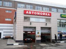 Установка системы видеонаблюдения на мойке в ТЦ Красногорск