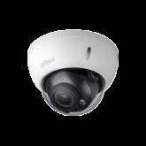 Установка камеры видеонаблюдения DH-HAC-HDBW2231RP-Z